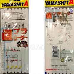 Montatura pronta per la pesca a Tataki con Oppa Yamashita Conf. da 2 pezzi