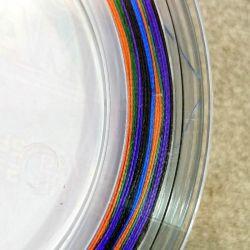 Trecciato Multifibra Multicolor Asso 8 Capi Jigging Master 0.47 mm  94.5 Libbre