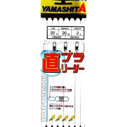 Montatura Yamashita Terminale Pronto Tataki Oppai Leader