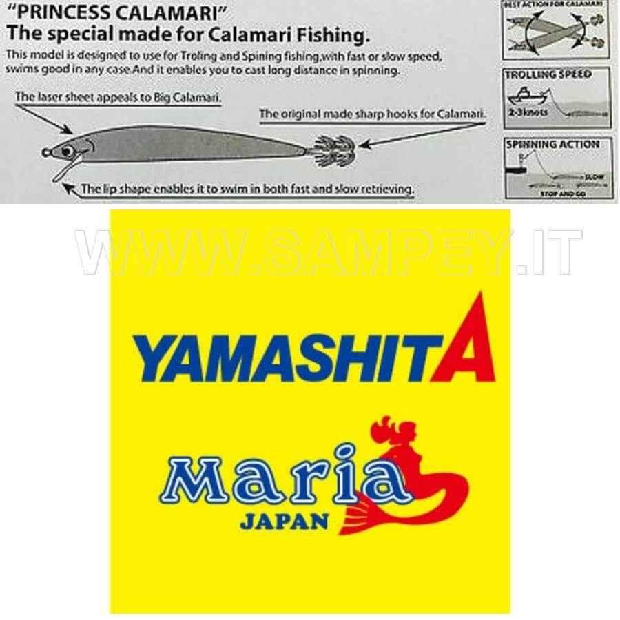 Totanare Yamashita Princess Calamari 10 cm Glow PC16