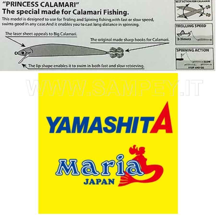 Totanare Yamashita Princess Calamari 10 cm col  PC22