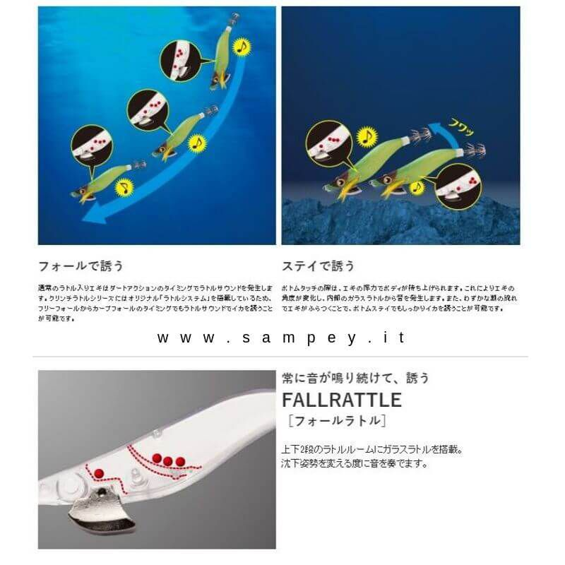 Totanare Shimano Sephia Clinch 3.5 Col 14 Gurukun
