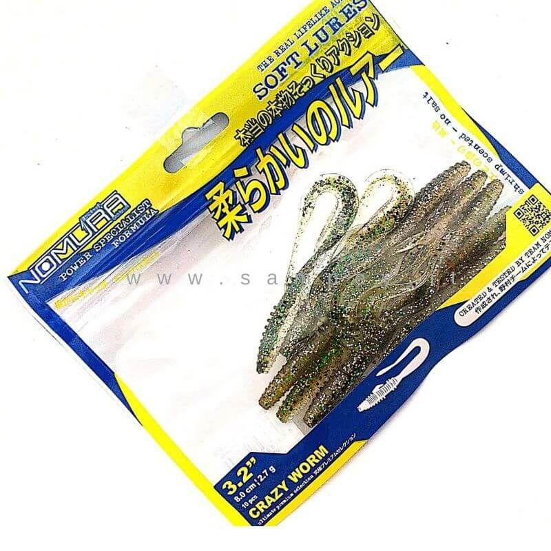 10 vermoni nomura crazy worm